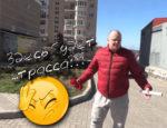Сомнительный проект расширения дороги на ул. Тараса Шевченко