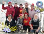 Весенний праздник 8 Марта в зимнем море