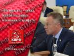 Пленарное заседание 2 февраля 2021 года. Кияшко Р.В. Вопрос о парковках в Севастополе.