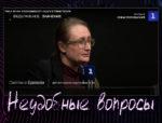 Как и зачем «перекраивают» округа в Севастополе.Неудобные вопросы депутата от КПРФ Светланы Брюзовой.