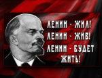 К 151-ой годовщине со дня рождения  коммунисты и комсомольцы посетили все памятники Ленину в на территории Севастополя