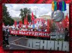 Региональные организации КПРФ призвали остановить политическую расправу над Павлом Грудининым и совхозом имени Ленина