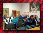 Всероссийское совещание партийного актива КПРФ