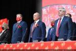В Подмосковье проходит XVIII съезд КПРФ