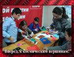 В Нахимовском райкоме КПРФ состоялось собрание актива Севастопольской пионерский организации им.В.И.Ленина.
