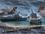 Экологический вандализм: Приезжий подрядчик продолжает отравлять акваторию бухты Казачья отходами утилизации списанных кораблей