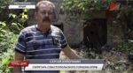 БЕДА БАЛАКЛАВЫ. Репортаж канала «Красная линия»