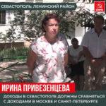 Встреча с избирателями Ленинского района