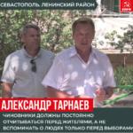 Владимир Браковенко и Александр Тарнаев на встрече с жителями Ленинского района
