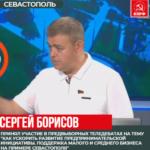Сергей Борисов кандидат в депутата Государственной Думы от КПРФ принял участие в теледебатах
