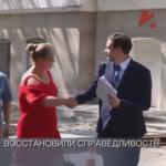 Восстановили  справедливость —  телеканал  «Красная линия» о победе севастопольских кандидатов в  депутаты от  КПРФ