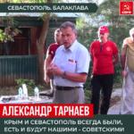 Кандидаты в депутаты от КПРФ продолжают предвыборную агитацию
