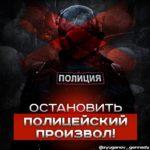 Г.А. Зюганов назвал уголовным преступлением ситуацию с приходом полицейских в приемную И.И. Мельникова