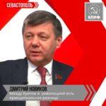 Дмитрий Новиков: «Между бунтом и революцией есть принципиальная разница»